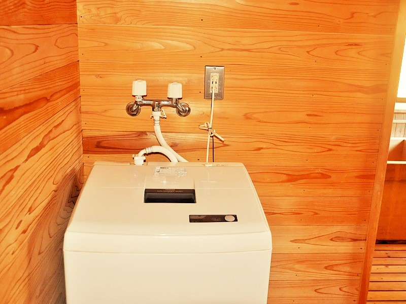 平谷高原コテージ 洗濯機