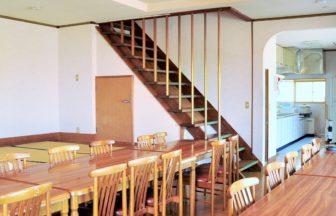 入田浜山荘 25-35名大型棟 室内リビング
