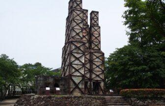 世界遺産「韮山反射炉」