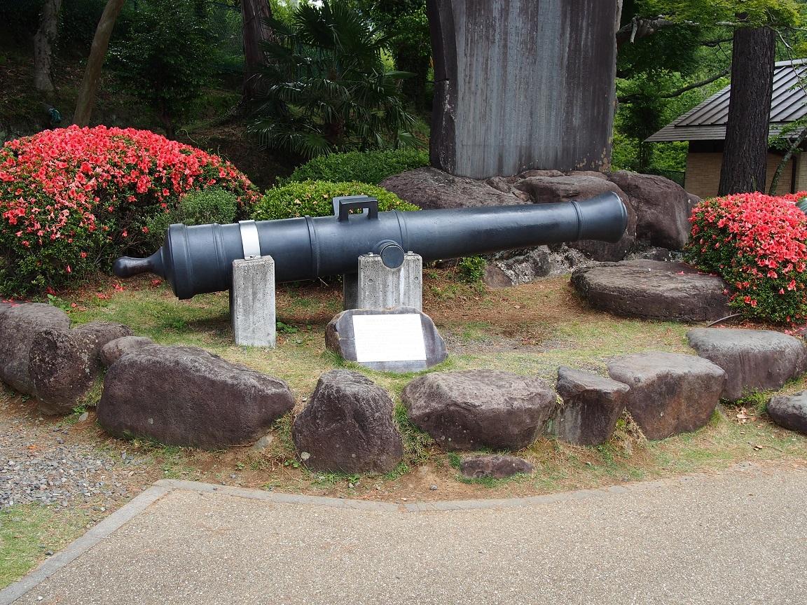 世界遺産「韮山反射炉」に展示されている大砲